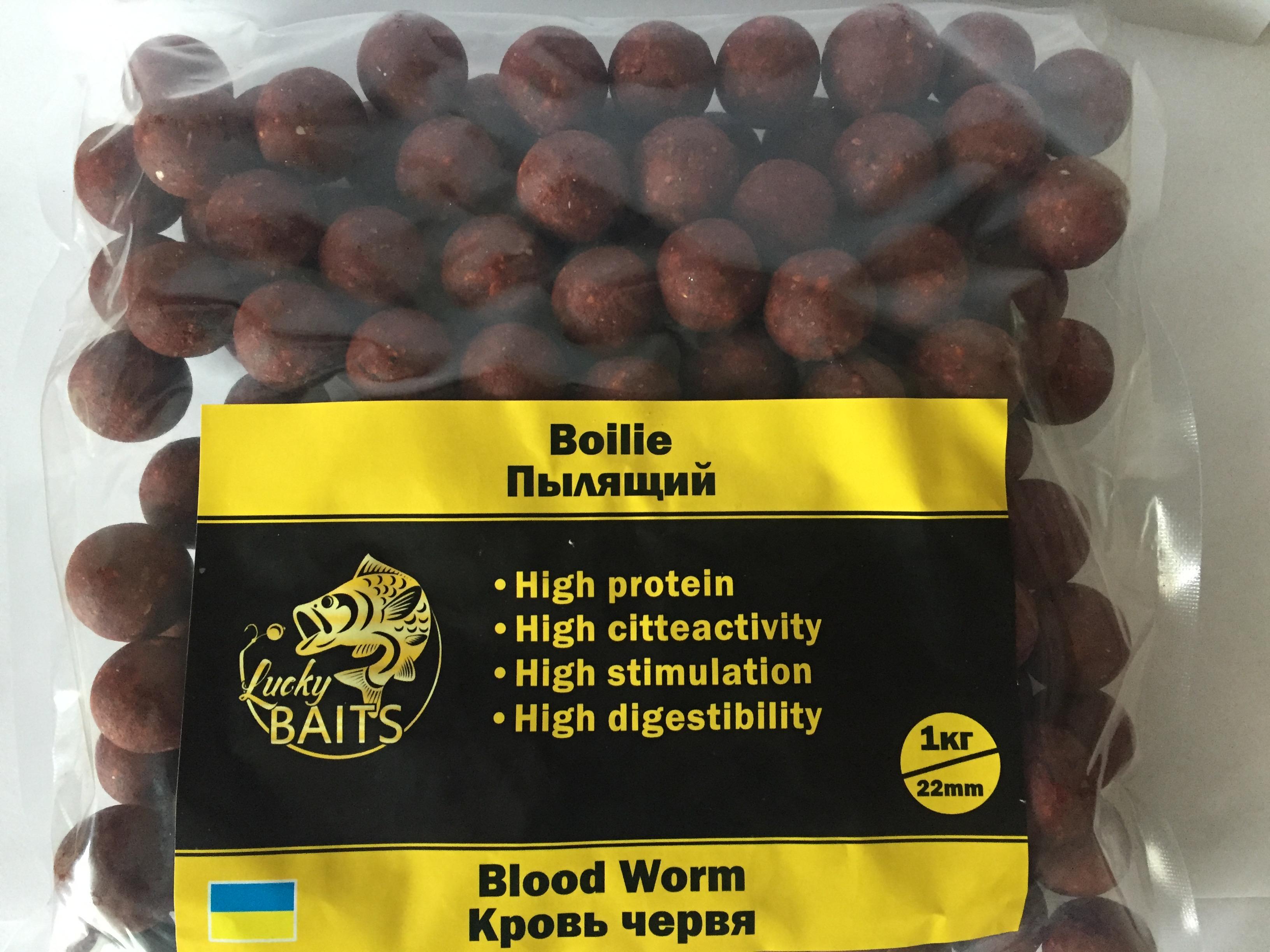 Lucky Baits Blood Worm (кровь червя пылящий)