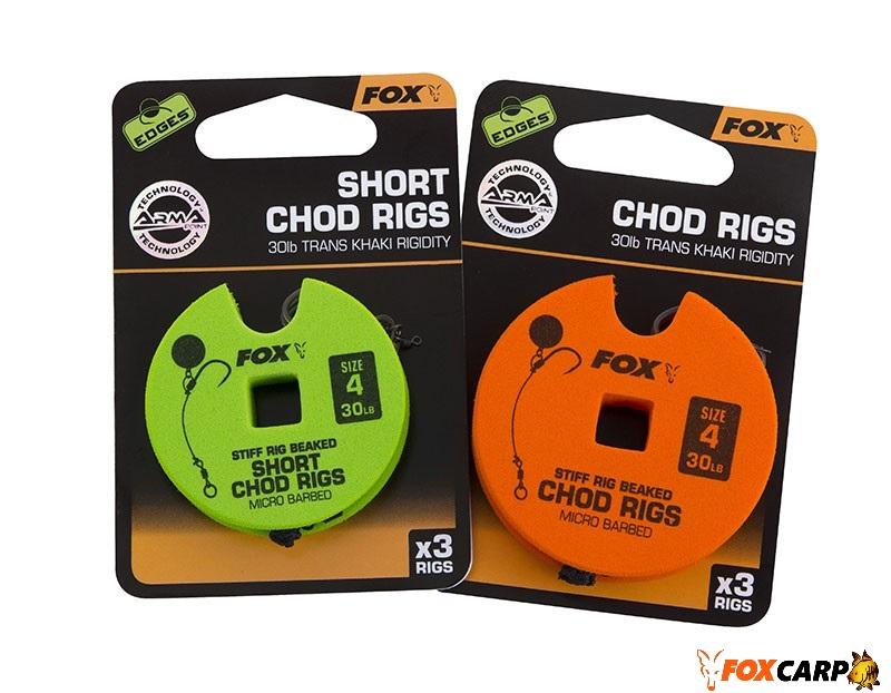 FOX Готовые Чод поводоки Fox Edge Armapoint stiff rig beaked Chod Rigs