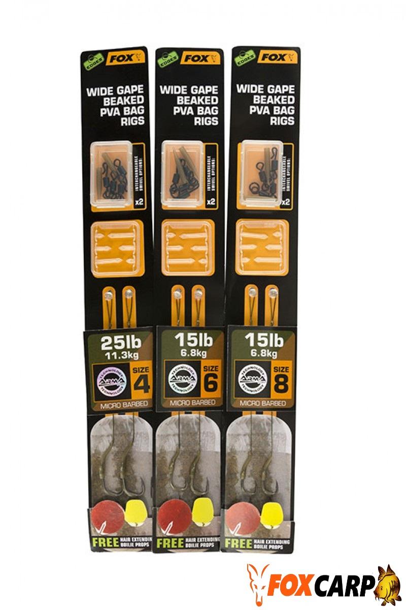 Fox Готовые поводки для ПВА мешков Edges Armapoint Wide gape PVA bag rigs